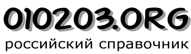 010203.ORG
